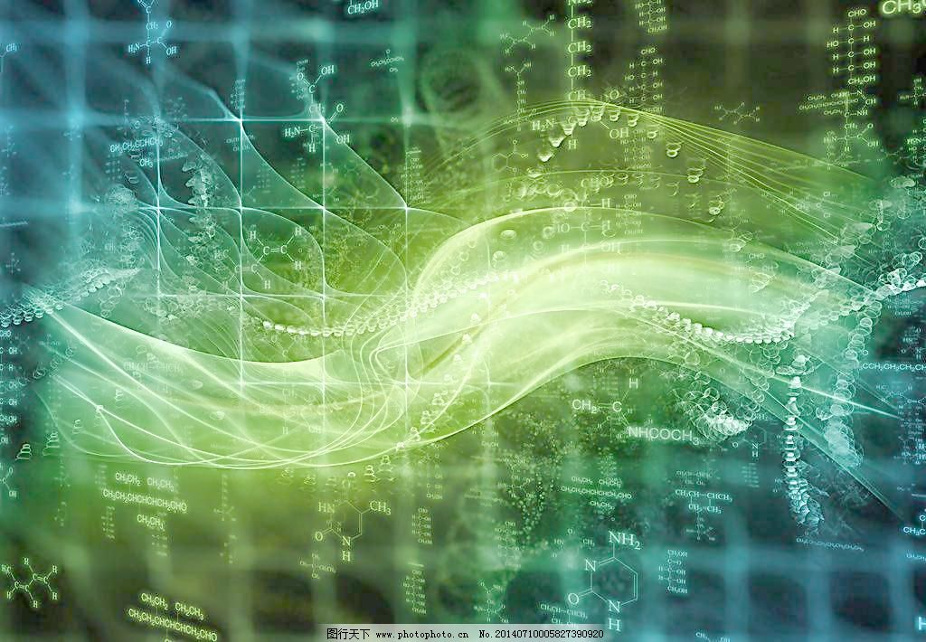 300DPI DNA JPG 分子 分子结构 化学 科技背景 科学 科学研究 设计 化学分子结构 化学 分子 分子结构 科学 科技背景 DNA 元素序列 化学结构 医疗 现代科技 螺旋结构 分子链 医疗护理 科学研究 设计 300DPI JPG 矢量图