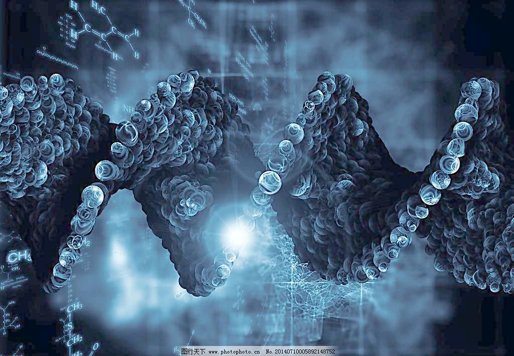 化学分子结构图片