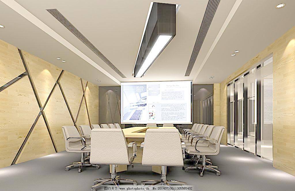 会议室效果 办公室 大厅 方案 公司 广告设计 广告设计图 品牌图片