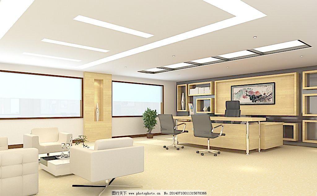 办公室效果图图片免费下载 3d设计 3d作品 72dpi jpg 办公室设计 办公图片