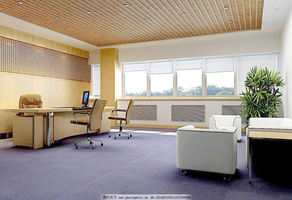 办公室 办公室装饰 茶几 窗子 地板 电脑 环境设计 美术 办公室 美术