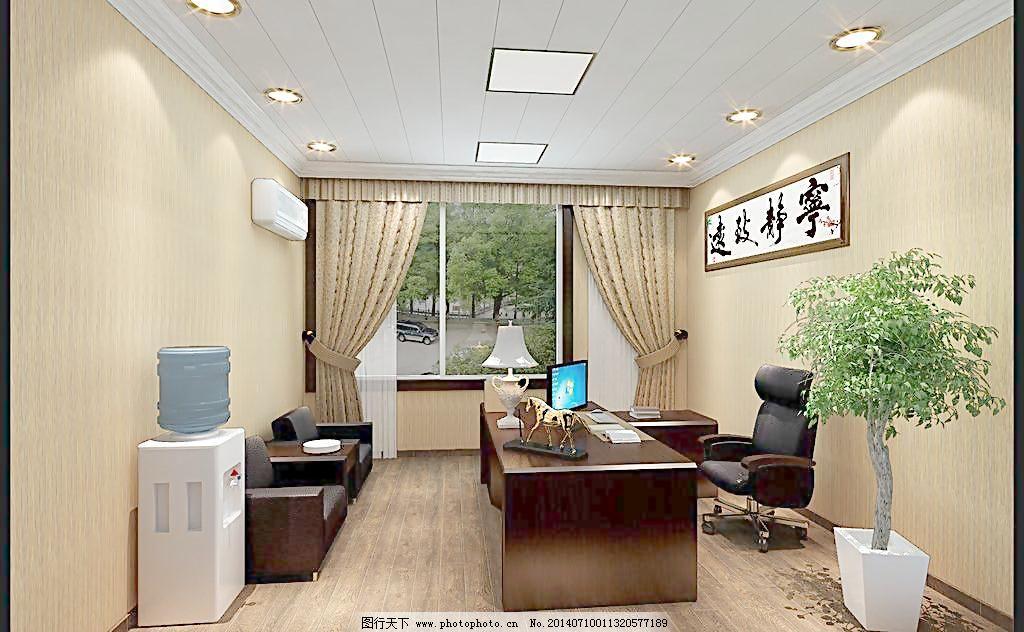 3d设计 jpg 办公室 窗户 挂画 设计 植物 副总办公室 办公室 老总办公