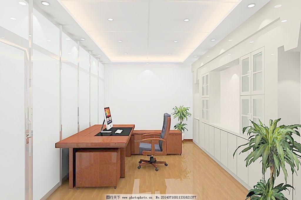 办公室隔断效果图图片_室内设计_装饰素材_图行天下
