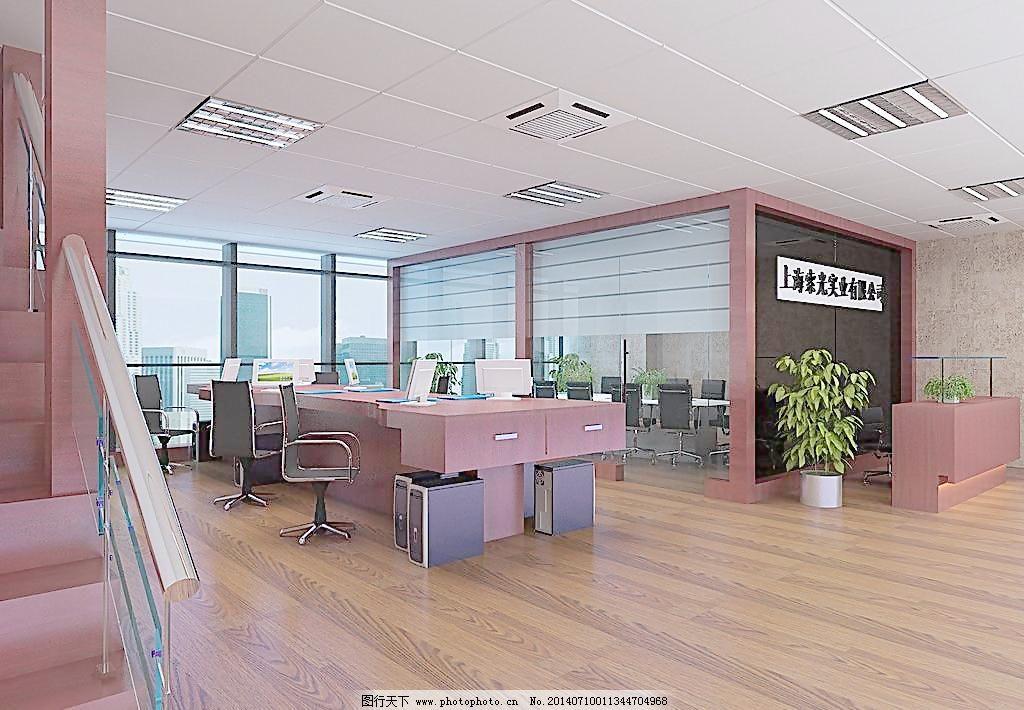 写字楼 公司 复式 公装 写字楼办公室设计 3d作品 3d设计 设计 72dpi图片