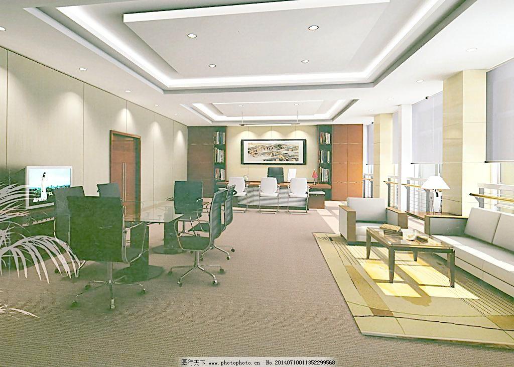 办公室 装修 效果图 办公室免费下载 室内模型 源文件 经理室
