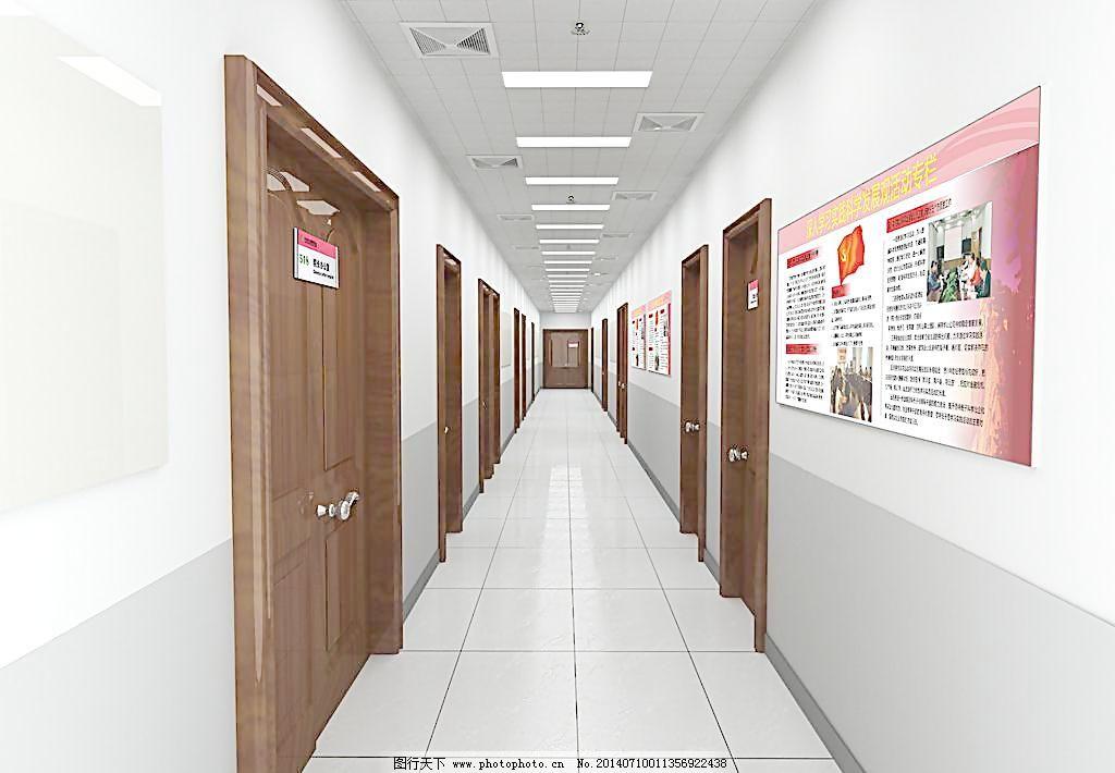 医院办公室走廊效果图图片