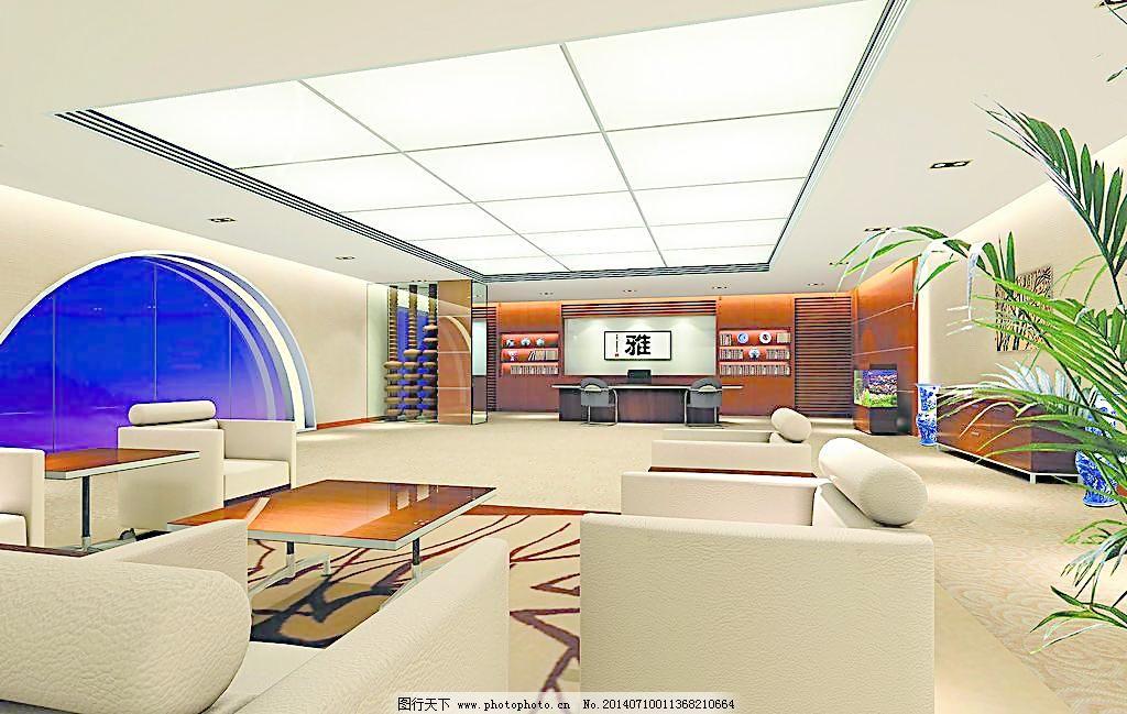 72dpi jpg 办公室设计 办公室装饰 茶几 地板装饰 吊灯 环境设计 墙壁