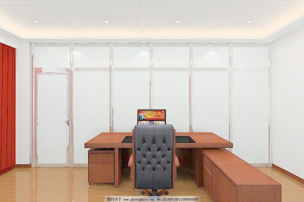 办公室隔断效果图图片