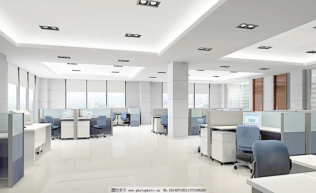 办公室效果图 建筑设计 室内设计 室内装饰 办公室布置 内墙 天花