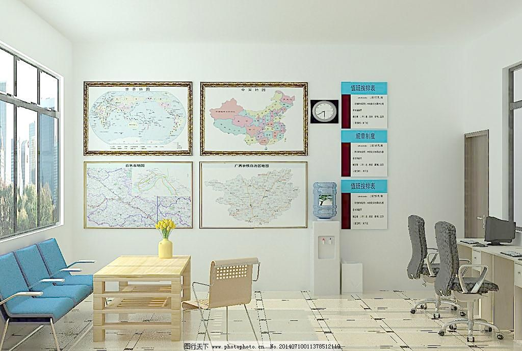 max 办公室模型 电脑 室内模型 椅子 饮水机 源文件 办公室3d模型效果