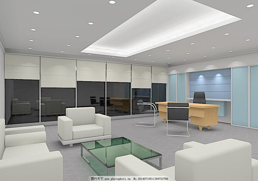 办公室 家居 起居室 设计 装修 1024_720图片