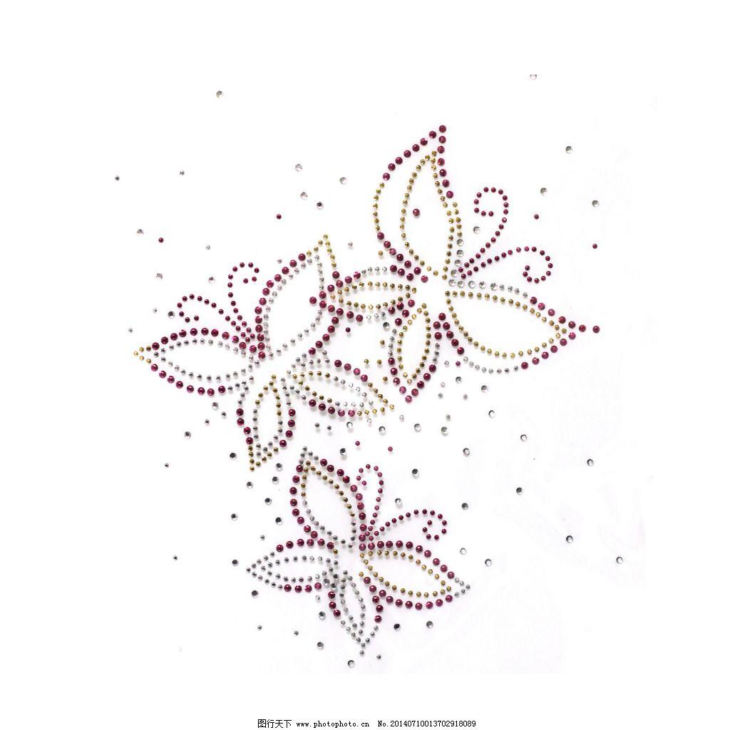 烫钻 动物 昆虫 蝴蝶 免费素材 烫钻免费下载 服装图案 面料图库