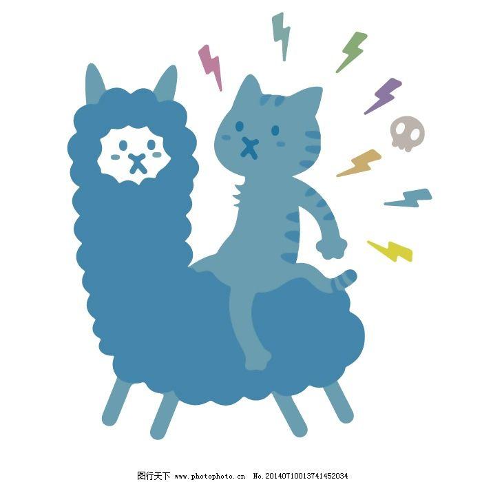 印花矢量图 卡通 动物 羊驼 猫 免费素材