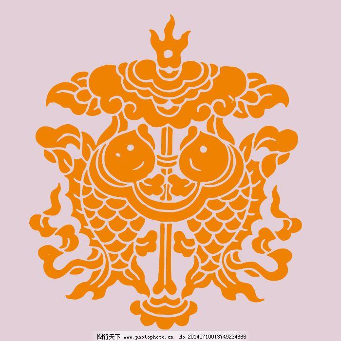 花纹 传统花纹 动物