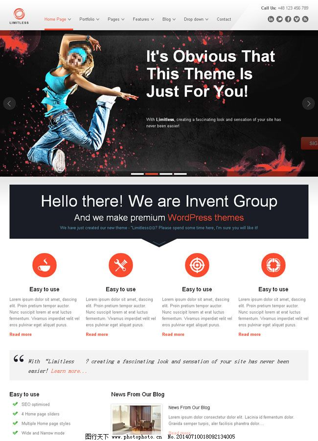 html网站模板
