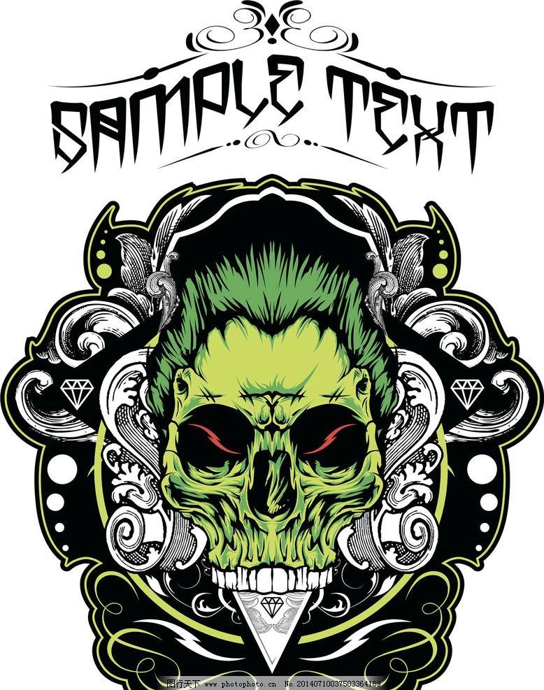 纹身图案 骷髅 t恤花纹 t恤样式 t恤设计 服装设计 t恤 哥特花纹 摇滚