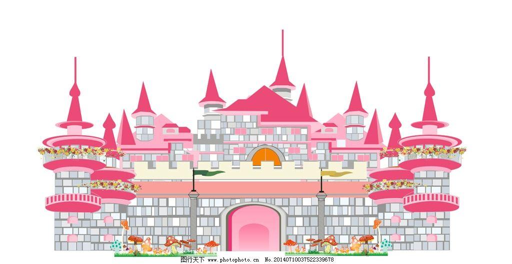 城堡 粉色 cdr 设计 童话 婚礼 节日 其他 动漫动画
