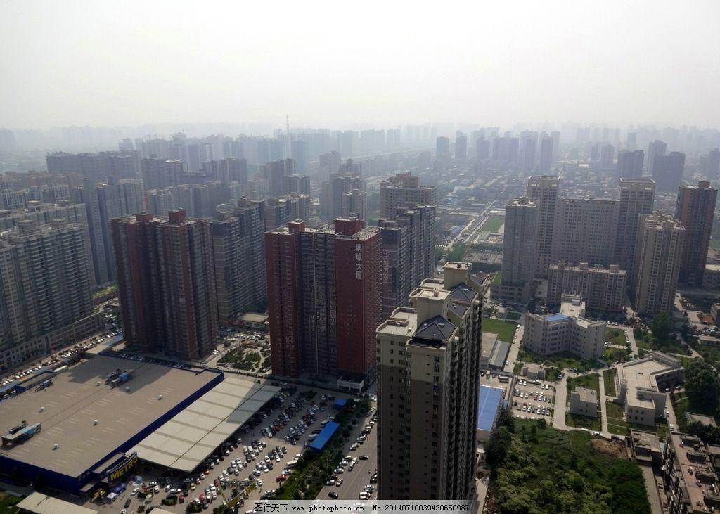 楼房 高楼 大厦 建筑 古城 大都市 大城市 层峦叠嶂 远景 薄雾 西安
