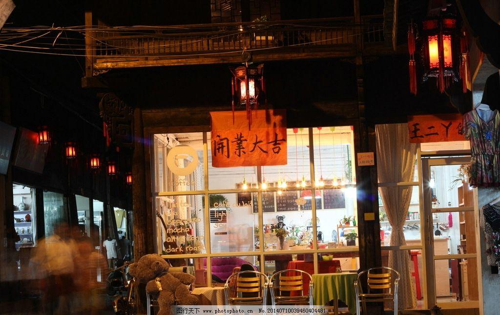 义乌佛堂老街夜景图片
