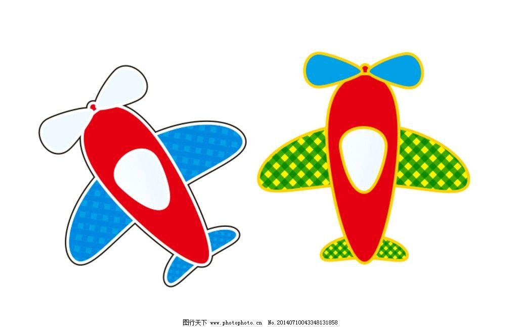 卡通飞机图片_ppt图表