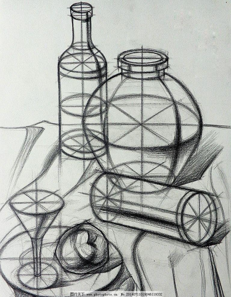 静物素描 线稿图 结构素描 绘画 设计素描 速写