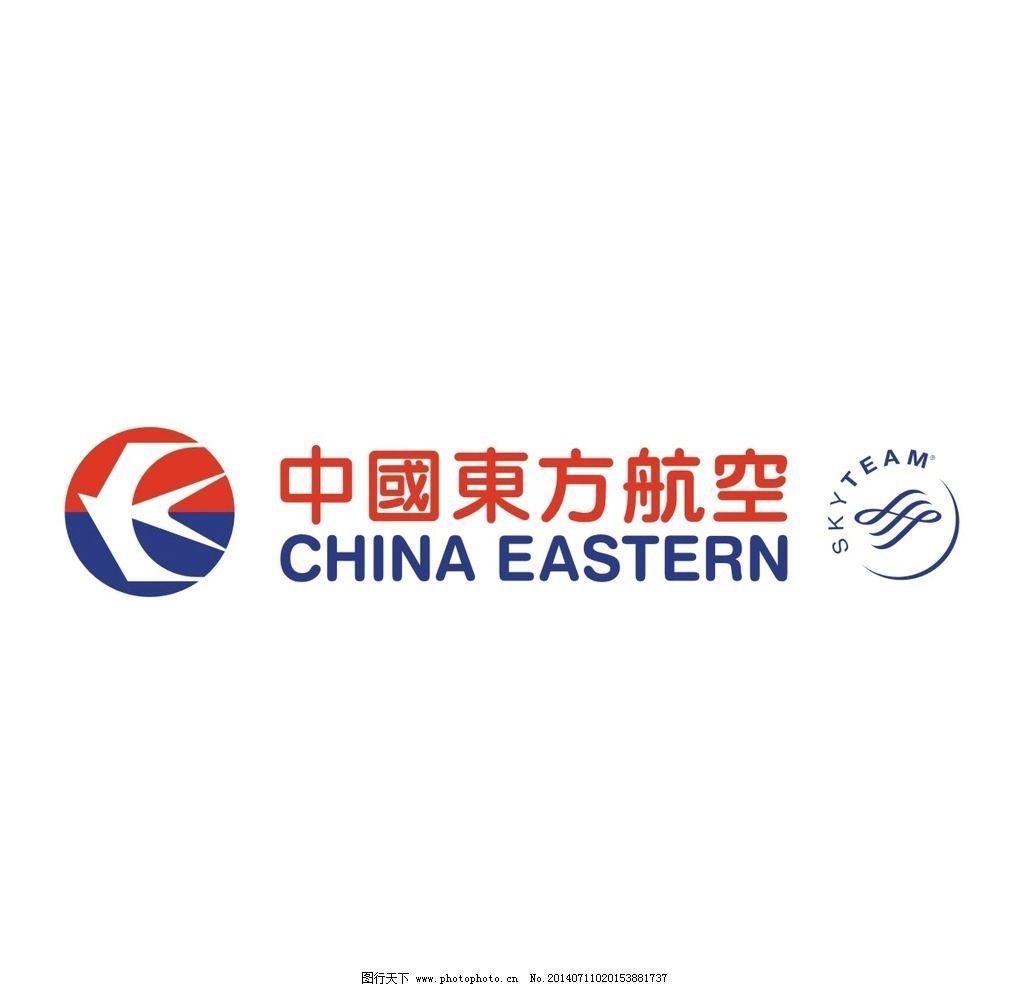 中国东方航空logo图片