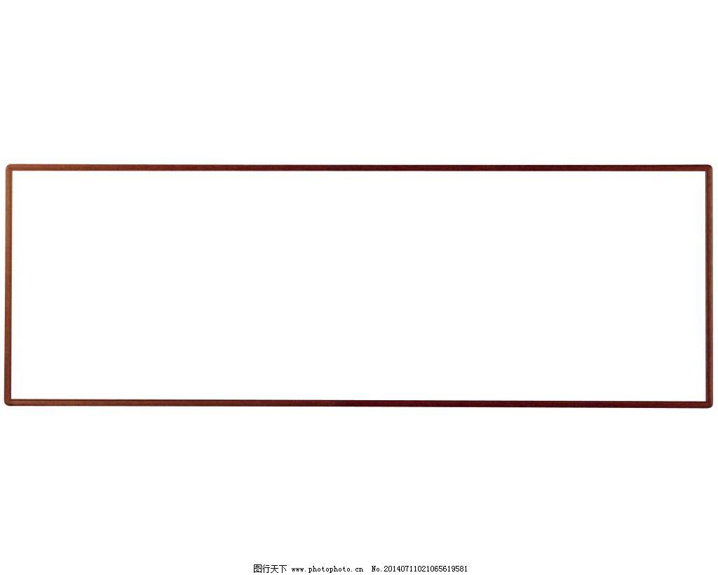 极简木框免费下载 边框 方形 木框 木框 方形 边框 图片素材 底纹边框