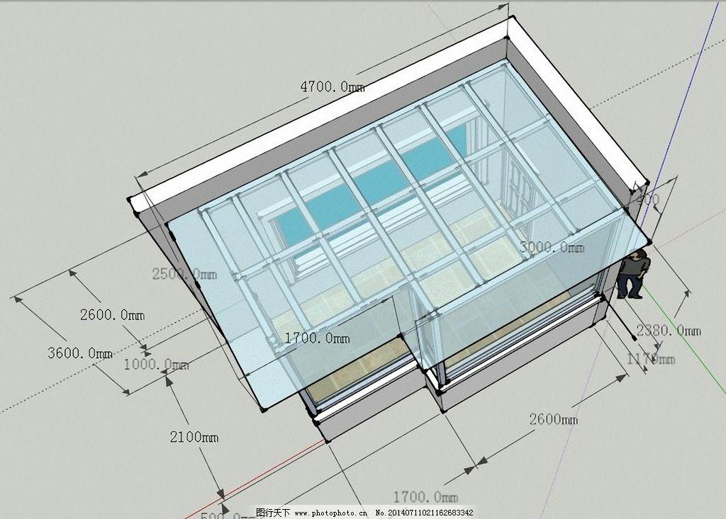 阳台玻璃顶 玻璃顶 钢结构        设计 3d设计 96dpi jpg