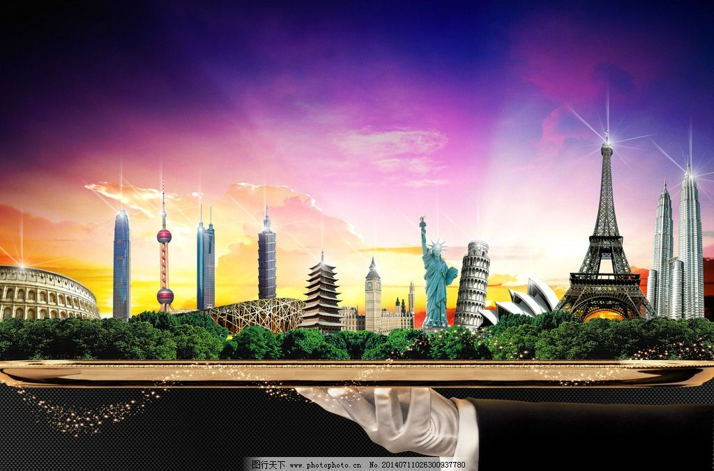 世界著名建筑海报