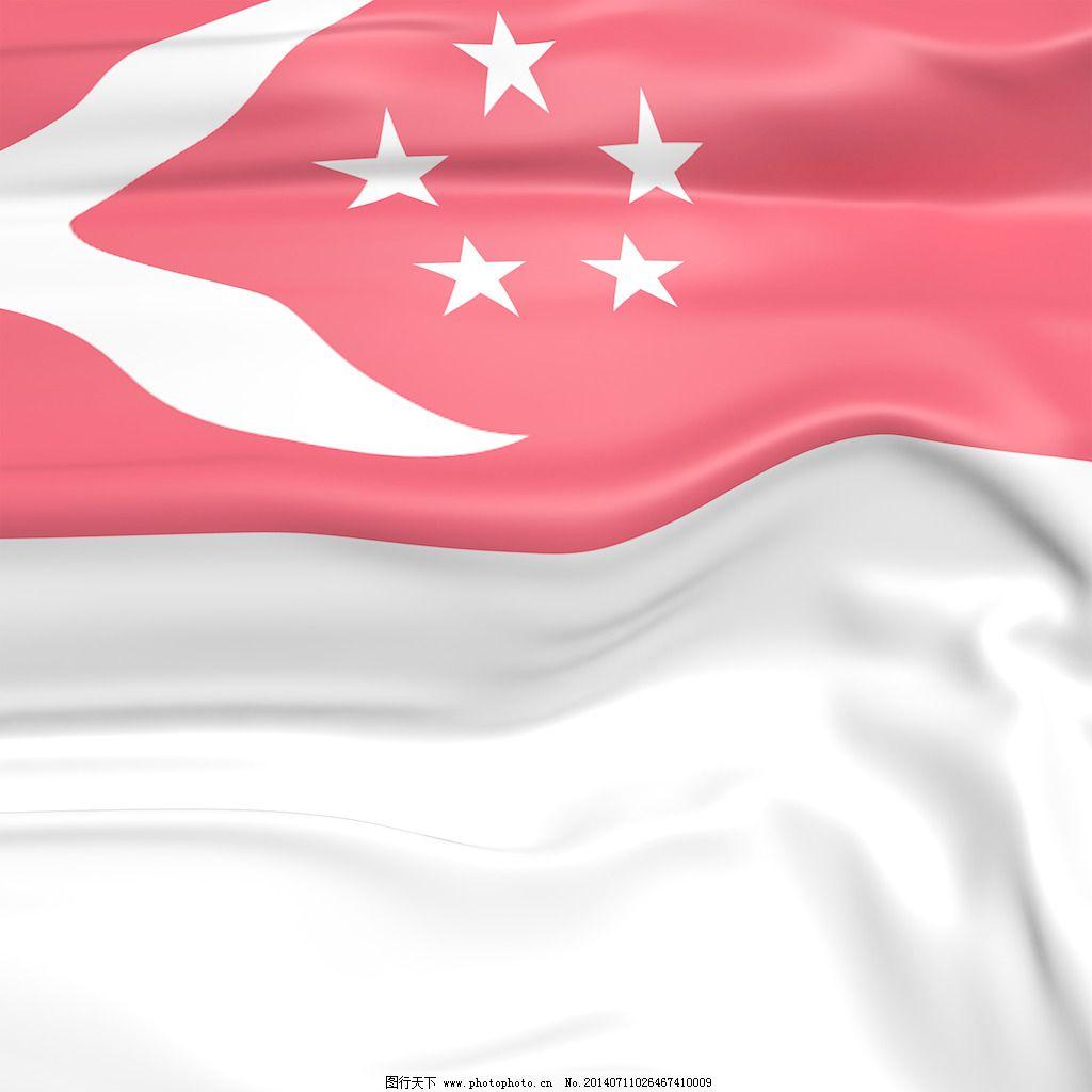 新加坡国旗