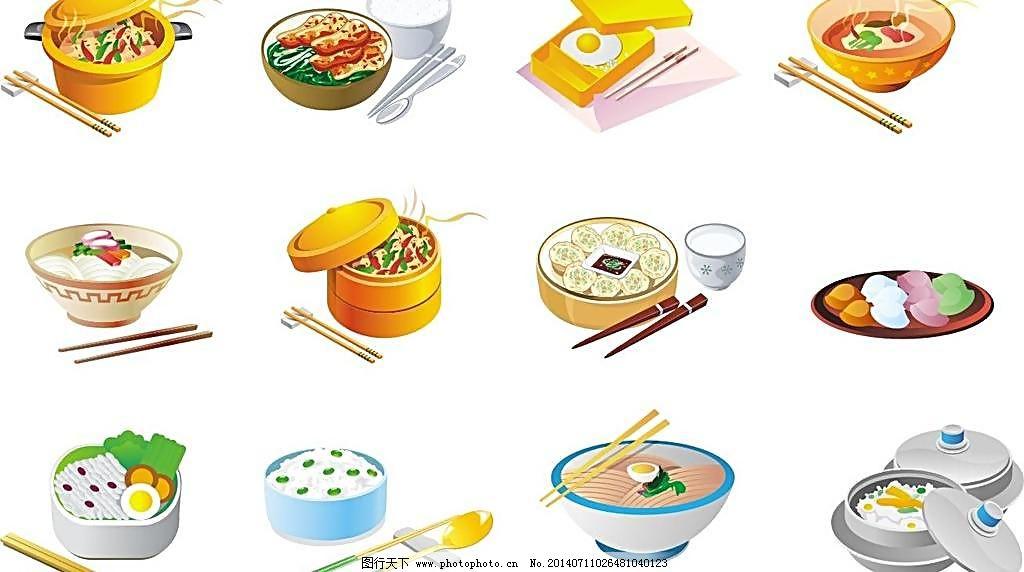 食物可爱漫画简笔
