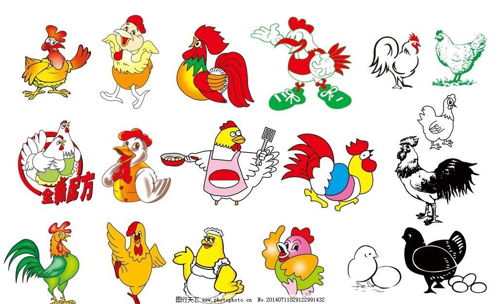 卡通鸡(分层) 鸡 卡通鸡