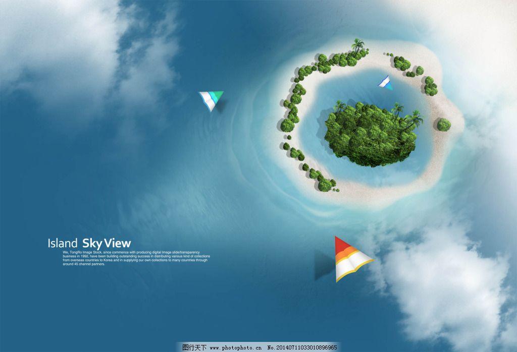 小岛风景与滑翔机免费下载 白云 船 海岸 蓝色海水 沙滩 海岸 沙滩 船