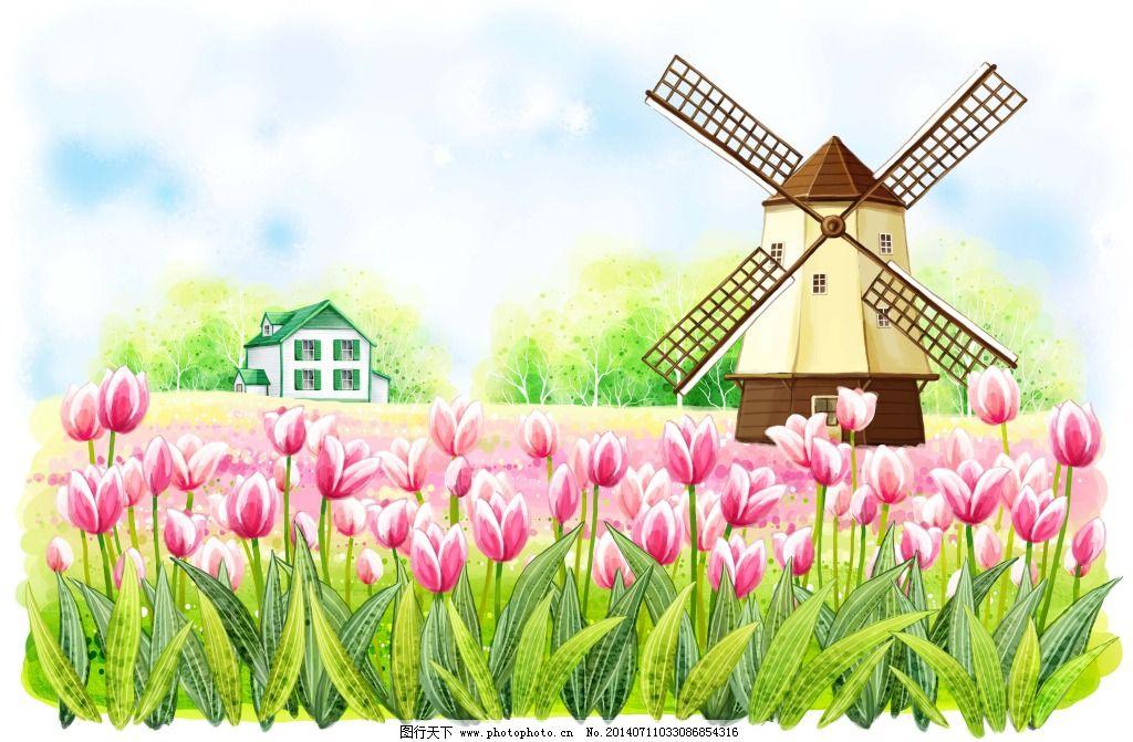 韩国手绘风景 韩国手绘风景免费下载 风车 高清 卡通 韩国卡通手绘