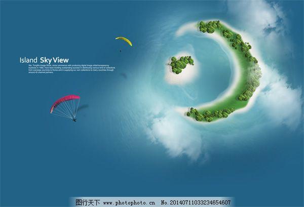 月牙小岛风景图免费下载免费下载 psd 风景图 海岸 降落伞 天空 小岛