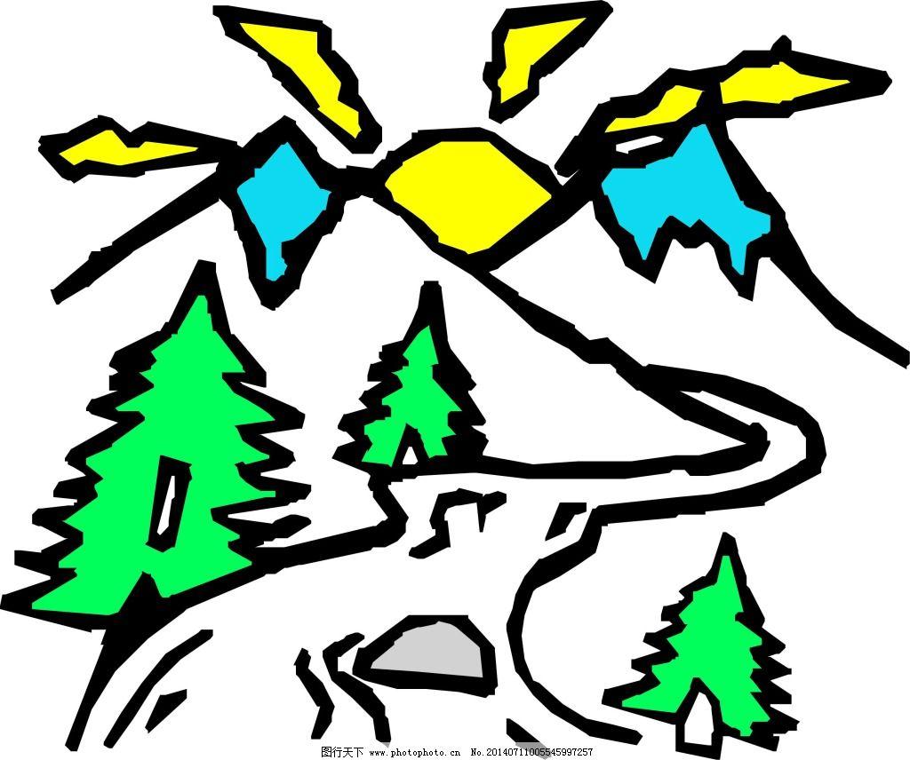 儿童简笔画免费下载 简笔画 山 树木 太阳 简笔画 山 树木 太阳 矢量