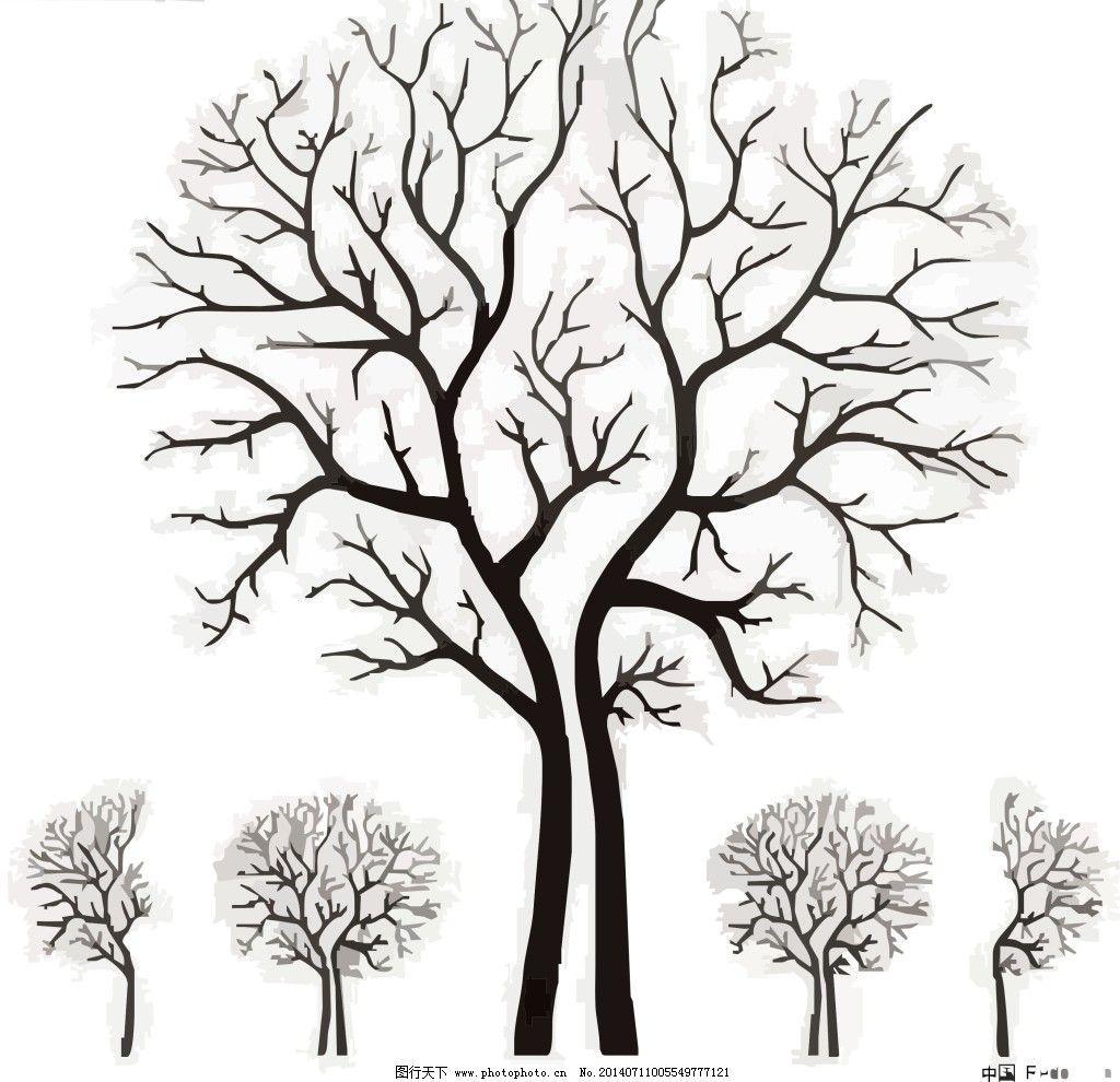 手绘树素材