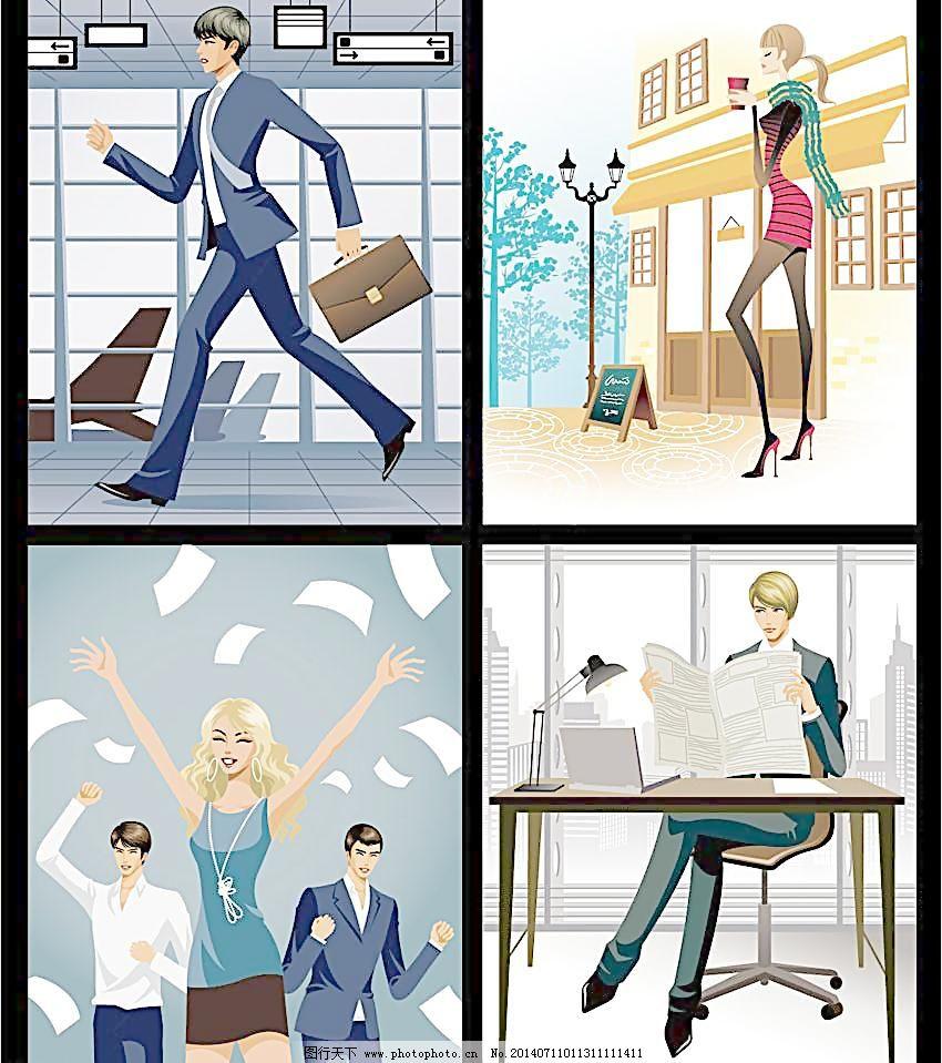 奔跑 笔记本 潮流 成功      妇女女性 工作场景 广告设计 时尚美女