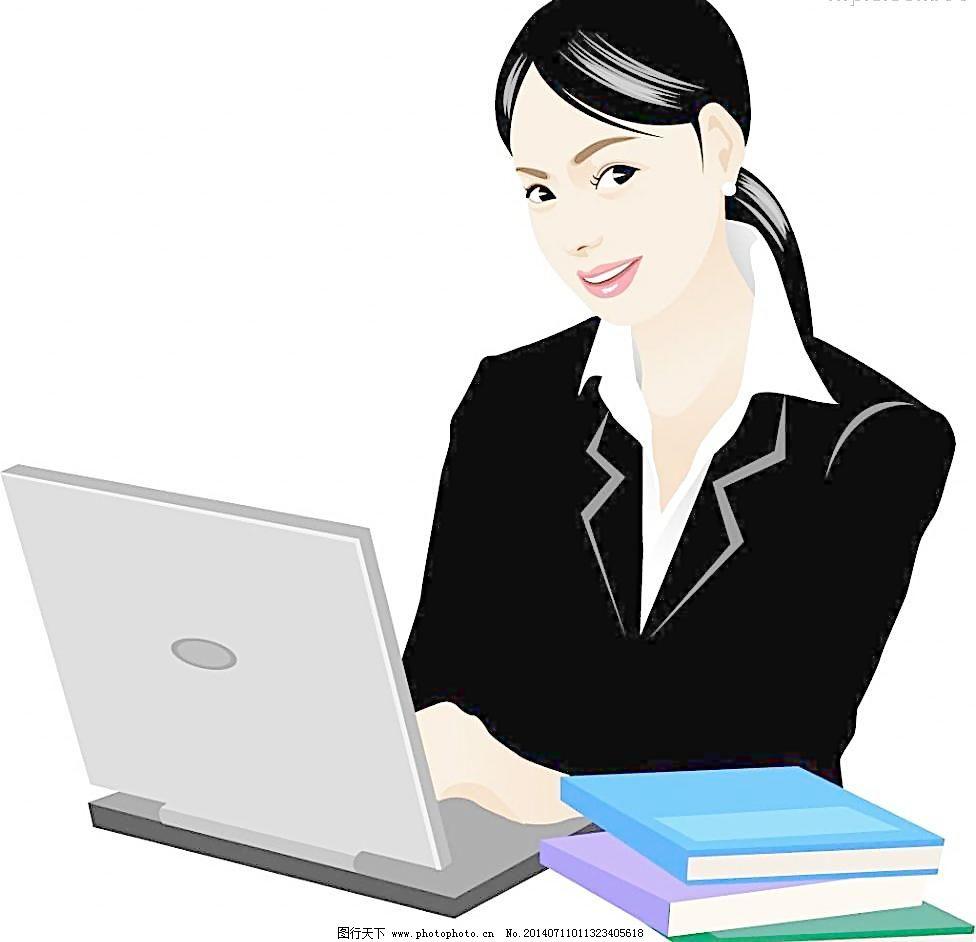 职场女白领 办公 办公室 笔记本 电脑 妇女女性 卡通 卡通美女图片