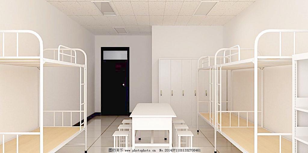 3d设计 3d作品 72dpi jpg 办公室 简约时尚 设计 宿舍 宿舍 现代宿舍