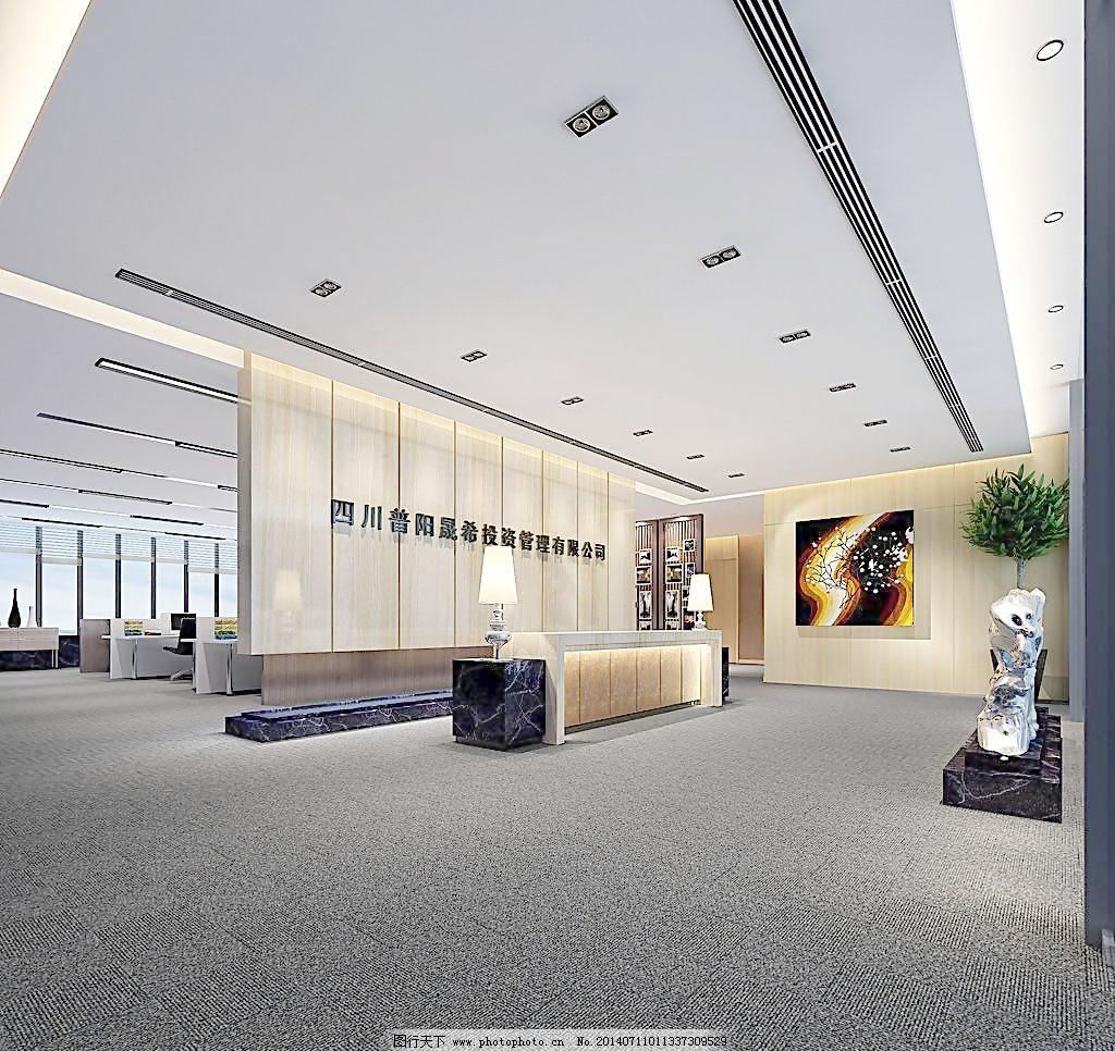 是呃逆工装效果图 办公环境 办公室 大厅 吊顶 公司 接待台 透视效果