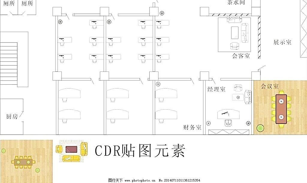 建筑结构图图片_室内设计