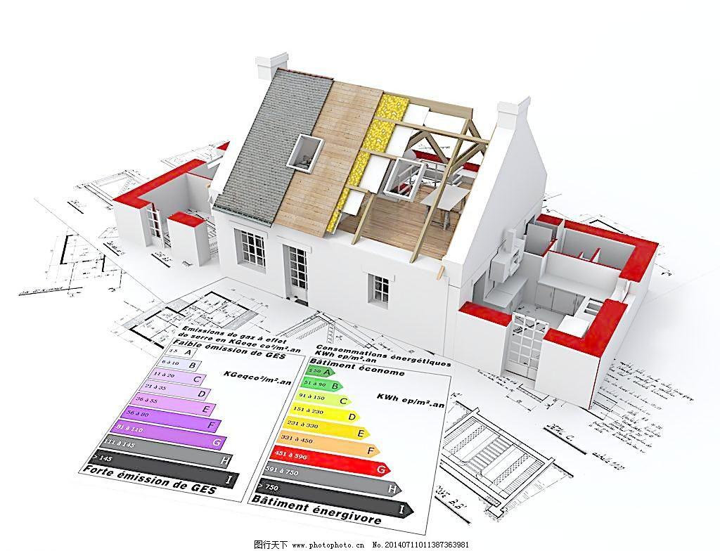平面图 房产 家居 建模 模型        办公室 创意图片 建设 房子 房