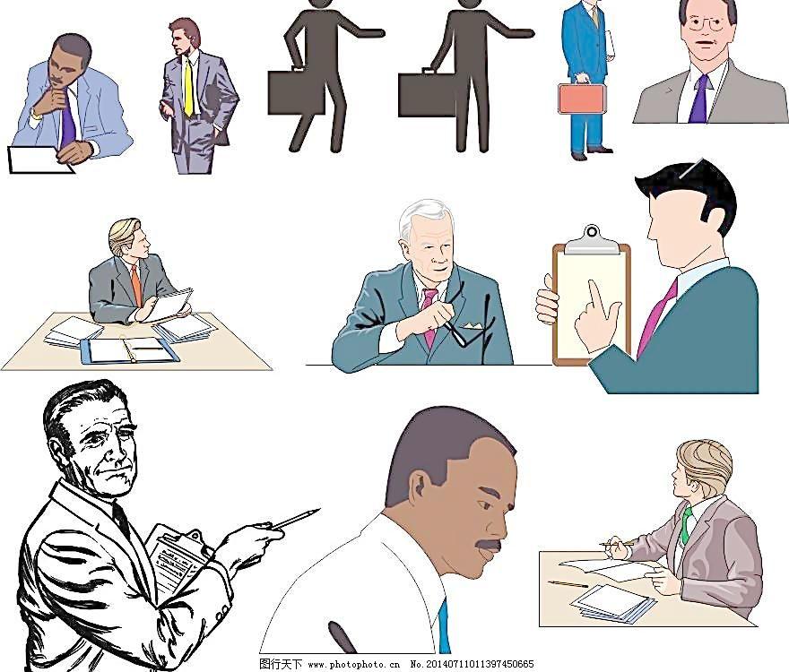 场景人物手绘图