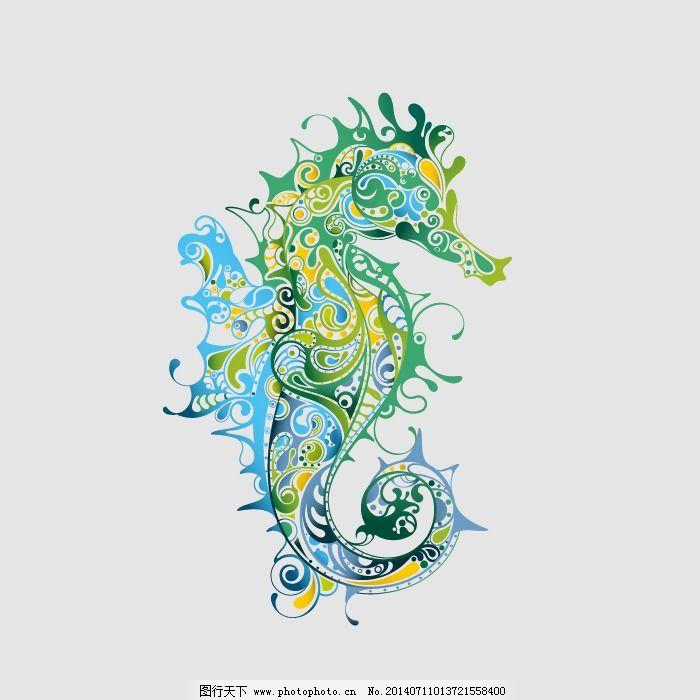 印花矢量图 填充花纹 植物花纹 动物 海马 免费素材
