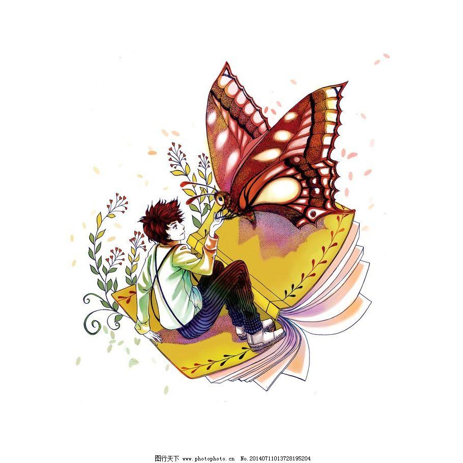 位图 插画 手绘 水彩 动物 免费素材