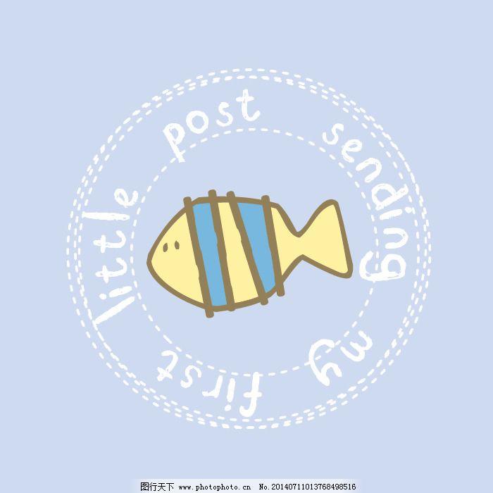 印花矢量图 可爱卡通 卡通动物 鱼 文字 免费素材