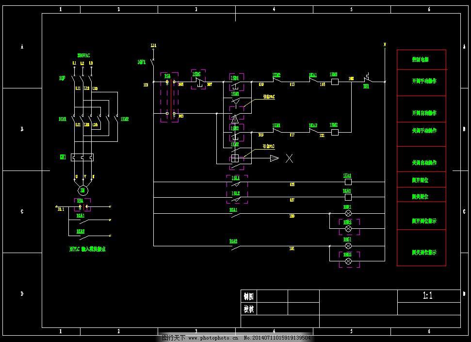 电动阀门控制原理图cad图纸免费下载 cad 电气 控制 设计图 施工图