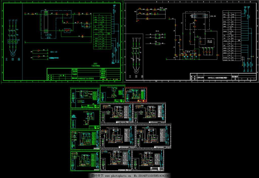 源文件 电机 控制 原理图 软启动器进 dcs的电机 冷却塔 电机控制原理