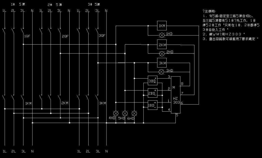 rgb灯带控制电路
